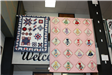 2019 Quilt Hanging Display 11